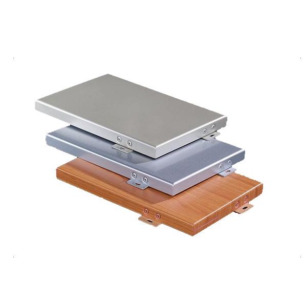 专业铝单板