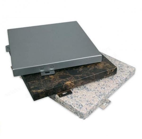 室内铝单板