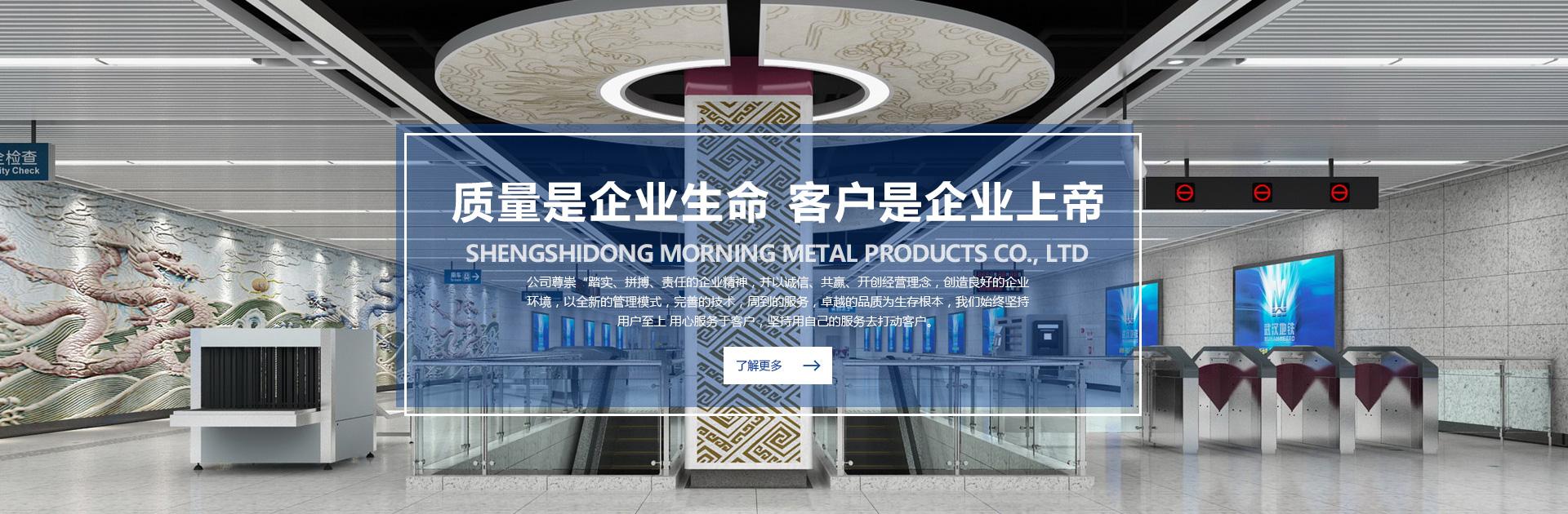 河南铝单板厂家_河南铝单板_河南铝单板生产厂家